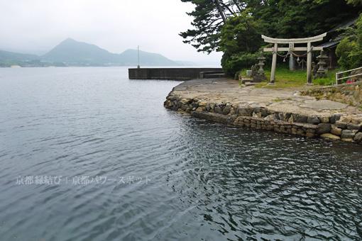 城嶋 三嶋神社