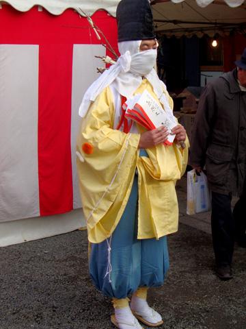 須賀神社の懸想文売り
