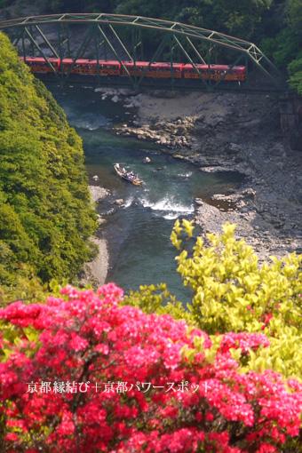 嵐山高雄バークウェイ