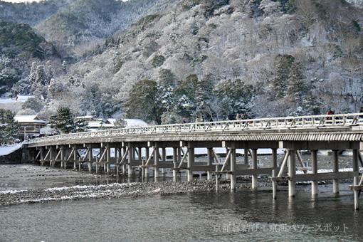 嵐山渡月橋の雪景色