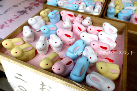 宇治上神社 ウサギ