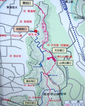 将軍塚へ登る東山トレイル