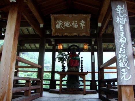 善峯寺の写真