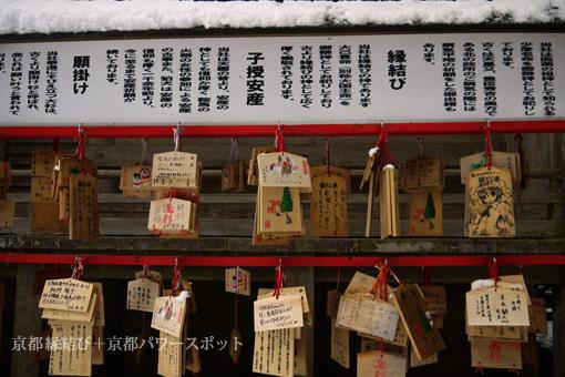 由岐神社の雪景色