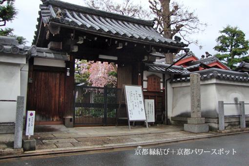 京都 祐正寺